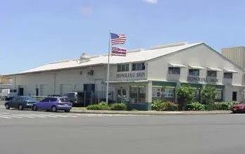Honolulu Sign Company Limited